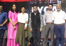 Nawab Movie Pre Release Event Photos