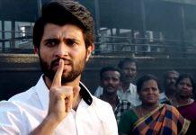 Vijay Deverakonda Nota Movie Trailer
