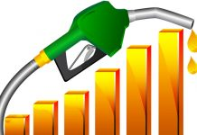 Petrol Prices hikes in India