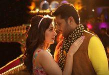 Something Something Ga Video Song From Srinivasa Kalyanam Movie