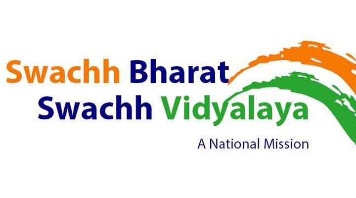 Swachh Bharat Vidyalaya