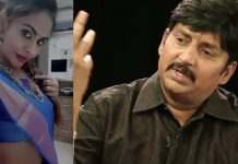 Sri Reddy And Ramky FB Chat
