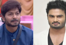 sudheer babu and kaushal bigg boss