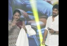 Anchor Suma Funny Comments On Nani At Devadas Movie Audio Launch
