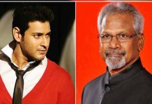 Mahesh Babu about Maniratnam Nawab Movie