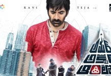 Ravi Teja's Amar Akbar Anthony Movie Teaser
