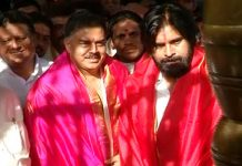 Pawan Kalyan with Nadendla Manohar