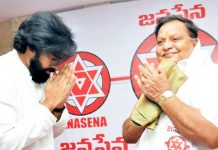 Chadalawada Krishna Murthy Joins In Jana Sena Party