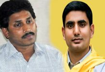 Nara lokesh On YS Jagan Attack