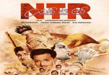 NTR Biopic Movie Two Parts