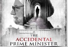 The Accidental Prime Minster movie