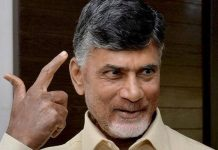 Chandra Babu Naidu Babli Project