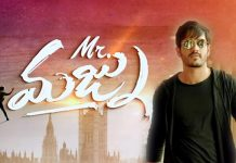 Mr Majnu Movie New Release Date