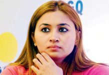 Jwala Gutta About Me too