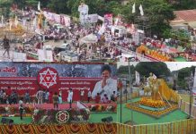 Janasena Party Kawathu Dhawaleswaram