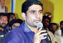 Nara Lokesh At Nellore