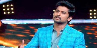 Nani About Bigg Boss Telugu 2