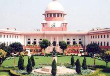 Supreme court high court division