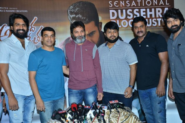 Aravindha Sametha Movie Press Meet Images