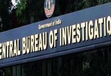 CBI's strong warning to fake witness