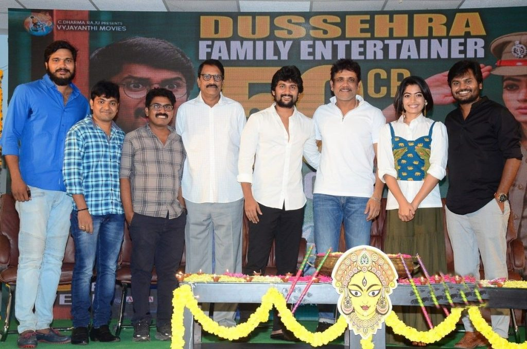 DevaDas Movie Success Meet Pics