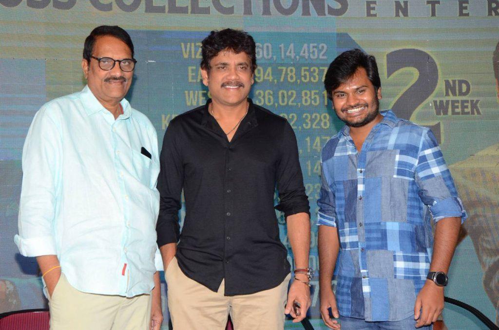 DevaDas Movie Success Meet Images