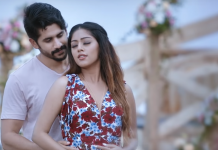 Egiregire Video Song From Shailaja Reddy Alludu Movie