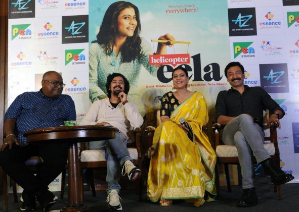 Helicopter Eela Movie Press Conference Images