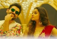 Hello Guru Prema Kosame Video Song Ram Pothineni