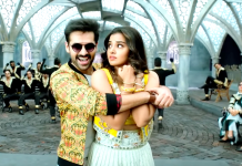 Hello Guru Prema Kosame Movie Tiltle Video Song