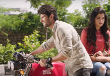 Kanureppala Kaalam Full Video Song From Geetha Govindam Movie