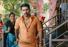 Roshagadu Movie Teaser Vijay Antony, Nivetha Pethuraj
