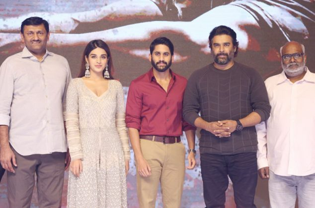 Savyasachi Movie Pre Release Event Images