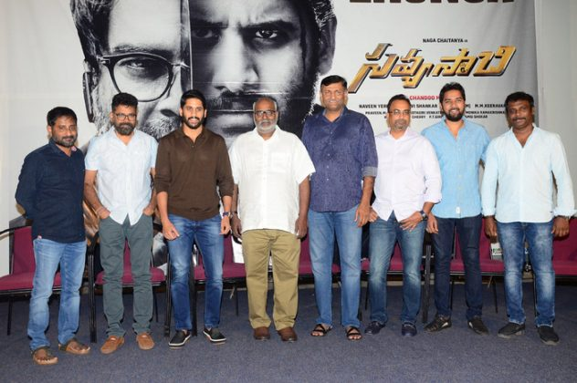 Savyasachi Movie Trailer Launch Event Images