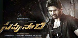 Naga Chaitanya's Savyasachi Movie Telugu Review