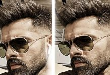 Ram Pothineni new look