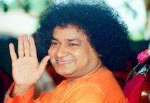 Bala Sai Baba Birth Anniversary