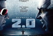 2.0 movie telugu review