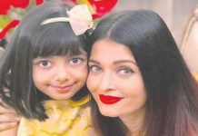 Aishwarya Rai Got Most Valuable Gift From Her Daughter