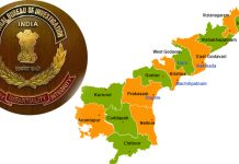 Andhra Pradesh government shock to CBI