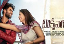 Taxiwaala Telugu Review