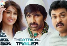 Amar Akbar Anthony Movie Trailer