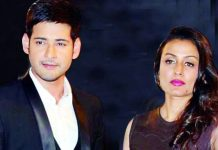 Mahesh Babu Namrata Shirodkar movie