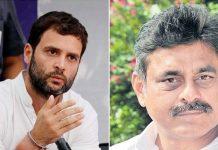 mp konda vishweshwar reddy meeting with Rahul gandhi