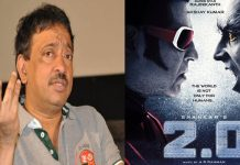 RGV About 2.0 Movie