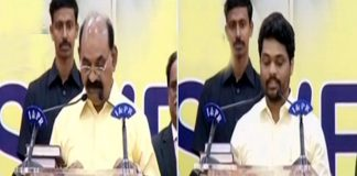Ministers Swearing Ceremony In Andhra Pradesh