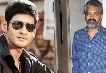 Mahesh Babu SS Rajamouli Movie Confirmed