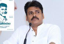 Pawan Kalyan Coments on Chandra Babu Naidu Biopic