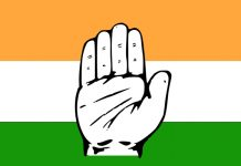 Congress released third list In Telangana