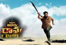 Vinaya Vidheya Rama Movie teaser